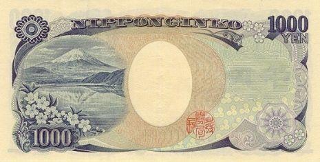 1000 Japanese yen banknote